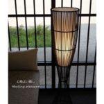 フロアライト(照明器具/スタンドライト) 竹製 アジアンテイスト 小ぶりサイズ 〔【電球別売】