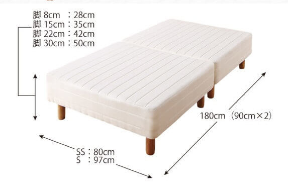 ショート丈のポケットコイルマットレスベッド