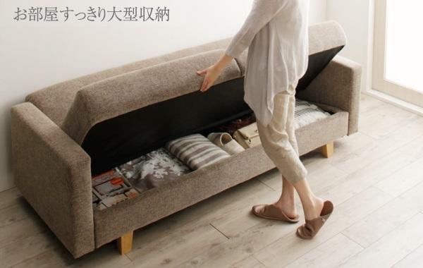 収納ができるソファベッド