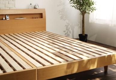 ベッドの床板