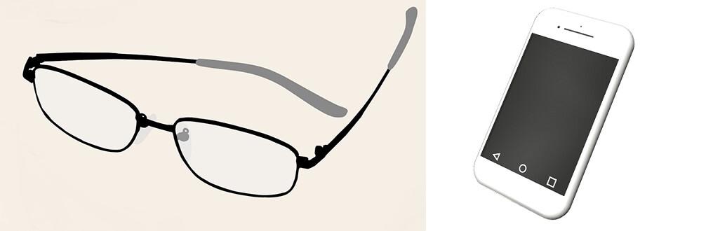 眼鏡やスマホなど身の回りの品