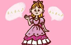 お姫様のイラスト