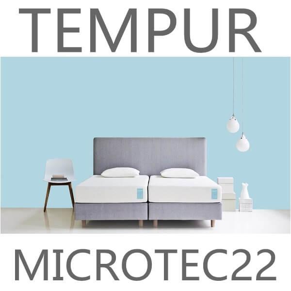 マイクロテック22 マットレス TEMPUR (テンピュール) 7年保証 ふつう 厚さ22cm