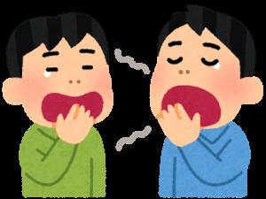 あくびする二人の男性