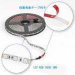 Blue Ocean LEDテープライト 5m RGB5050 防水 44キー ACアダプタセット