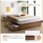 収納ベッド ロータイプ 布団で寝られる大容量収納ベッド Semper センペール