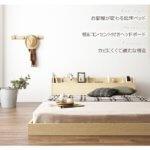 低床ベッド ロータイプ すのこ 宮付き 棚付き コンセント付き ホワイト/ナチュラル