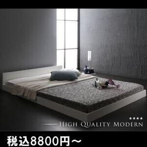 低床ベッド02